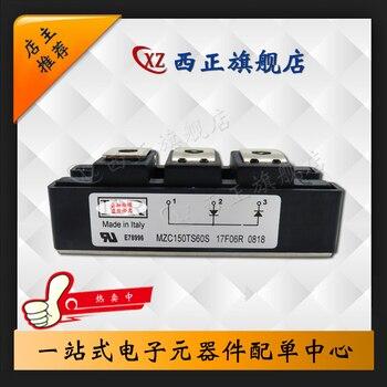 MZC150TS60S