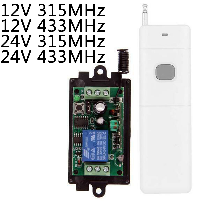 Wireless Remote Control Switch System Electric Garage Gate Door Long Distance Opener Fixed Code Home Controller