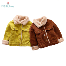 2020 NEW Autumn Baby jacket Boy Clothes Children's soft Coat