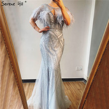 Silver Feathers Shawl Yarn Sexy Evening Dresses 2020 Dubai Mermaid V Neck Beading Diamond Formal Dress Serene Hill LA70355