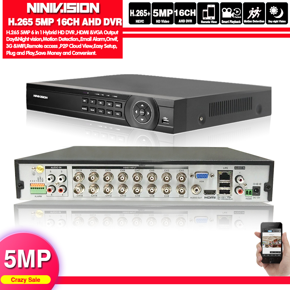 Цифровой видеорегистратор H.265, 16 каналов, 8 каналов, 5 МП, AHD, DVR, камера видеонаблюдения, Onvif, сеть 16 каналов, IP, HD 1080P, NVR, Электронная сигнализаци...