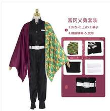Anime! Demon Slayer: Kimetsu no Yaiba Tomioka Giyuu Kimono Gothic Uniform Cosplay Costume Halloween Suit Any Size Free Shipping(China)