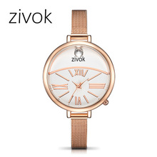 Top Brand Luxury Women Watches Golden Simple Casual Stainless Steel Small Dial Bracelet Mesh Quartz Lady Girl Wristwatch lvpai newest design watch for women luxury brand mesh strap wristwatch casual quartz lady bracelet women silver watches