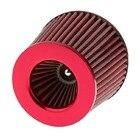 75mm Air Filter Mush...