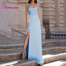 Женское атласное вечернее платье длинные официальные платья