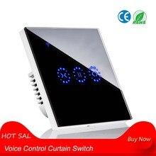 新しい音声制御カーテンスイッチスマート無線 Lan リモートガレージドア制御タッチスイッチカーテンモーターブラインドローラーシャッタータイミング