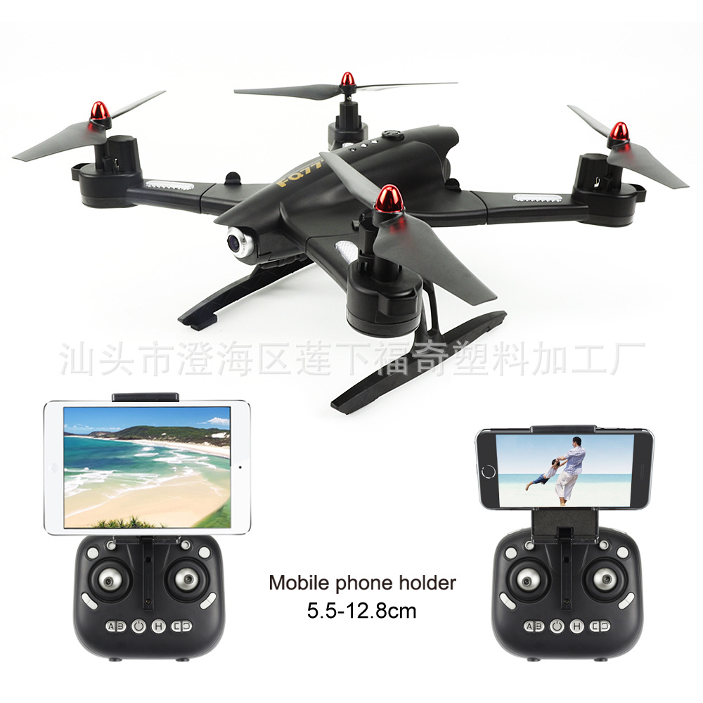 Fq777-02w Unmanned Aerial Vehicle Folding Set High Wide-angle Aircraft For Areal Photography Telecontrolled Toy Aircraft-