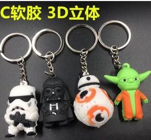 Star Wars 7 White Soldier Black Samurai Darth Vader Robot Keychain Rope Keychain 3D Stereo Car Pendant Cute Keychain Gifts