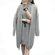 2019 autumn and winter womens sweater loose large size two-piece super long cardigan