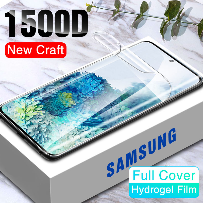 1500D Screen Protector For Samsung Galaxy S10 S9 8 Plus S20 Ultra Full Cover Soft Film On For Samsung Note 10 9 8 Film Not Glass