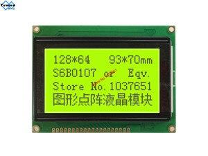 Image 5 - 128*64 Módulo de pantalla lcd STN pantalla azul verde retroiluminación blanca 5v s6b0107 LCM12864C 1 en lugar WH12864A LM12864LFW envío gratis