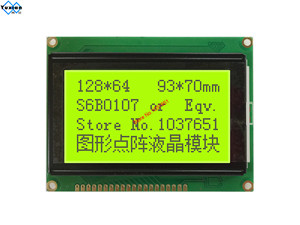 Image 5 - 128*64  lcd display module STN blue green screen white backlight  5v  s6b0107 LCM12864C 1 instead WH12864A LM12864LFW  free ship
