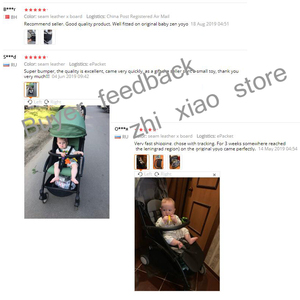 Image 2 - Yoya Stroller Armrest and 21cm Extend Footboard Leather Bumper and Hook For Babyzen Yoyo YuYu Vovo Stroller Accessories Handrest