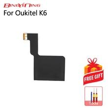 BingYeNing для Oukitel K6 NFC+ Беспроводное зарядное устройство аксессуары для антенн сменный