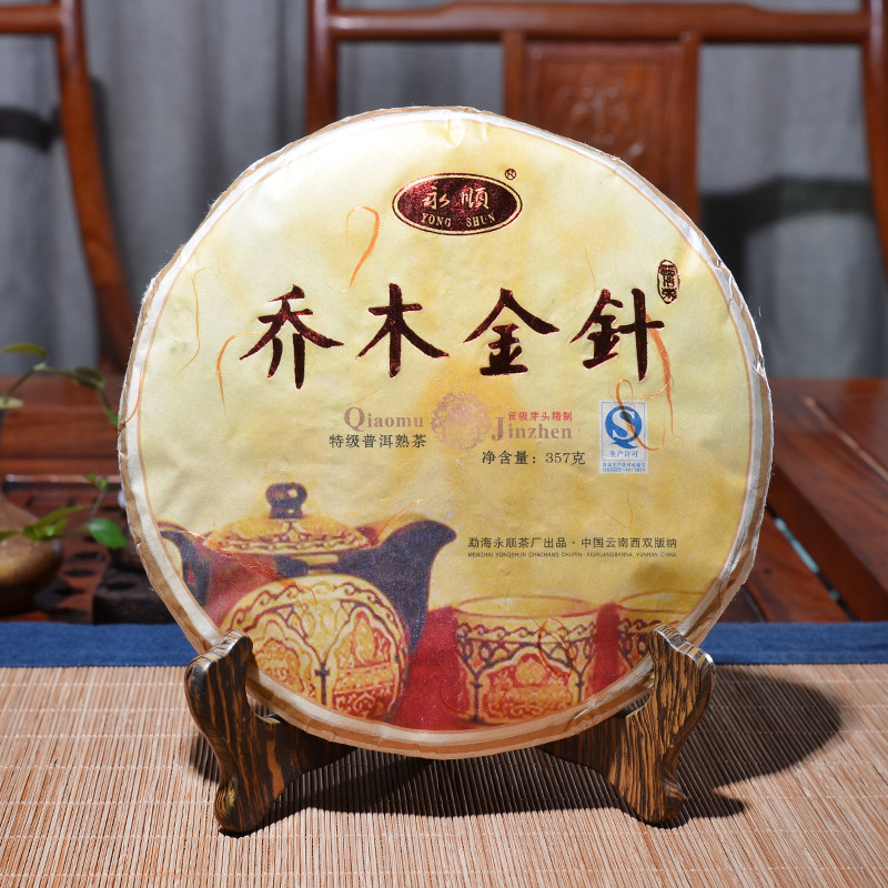 357g China Yunnan Ripe pu'er Pu'er Tea Arbor Golden Needle Big Leaf pu'erh Tea Premium Cooked Tea Cake Lost Weight Green Food 1