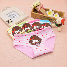 Toddle Underwear Baby Girls Underpants Kids Cotton Bread Pants Lovely Bow Bloomers Briefs Infant Boys Shorts Summer Panties(China)