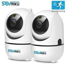 Câmera de vigilância residencial, 1080p em nuvem ip câmera de vigilância residencial auto rastreamento, rede wi fi, sem fio cctv câmera