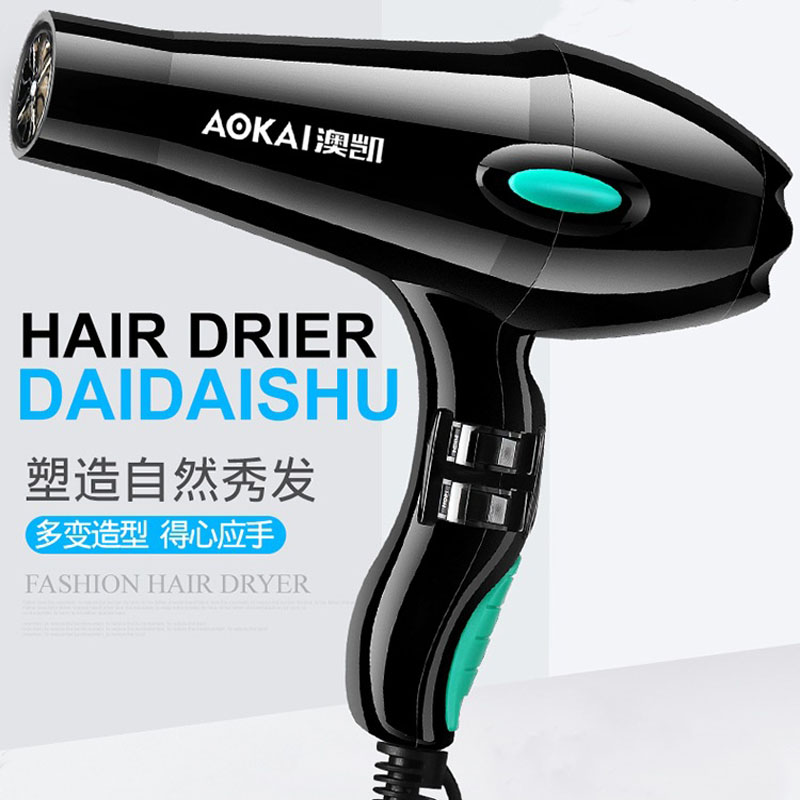 ITAS1277 Professional High-power Hair Dryer Cold Hot  Wind  Household Dormitory  Hair Blower with 5 Gear Fast Drying