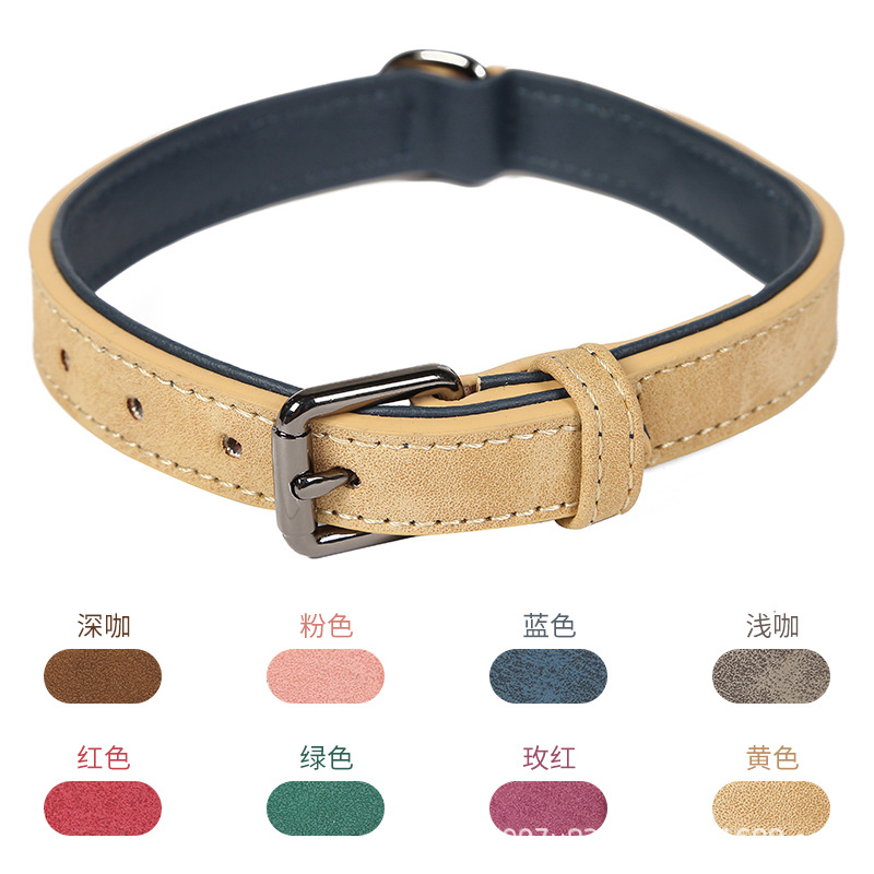 Hot Selling Thick Pu Gou Neck Ring Multi-color Adjustable Leather Dog Neck Ring Pet Supplies