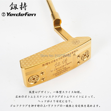 Official authori Yerdefen Golf Putter Head Forged Carbon Steel With Full CNC Milled Brand Golf Clubs Putters Free Shipping