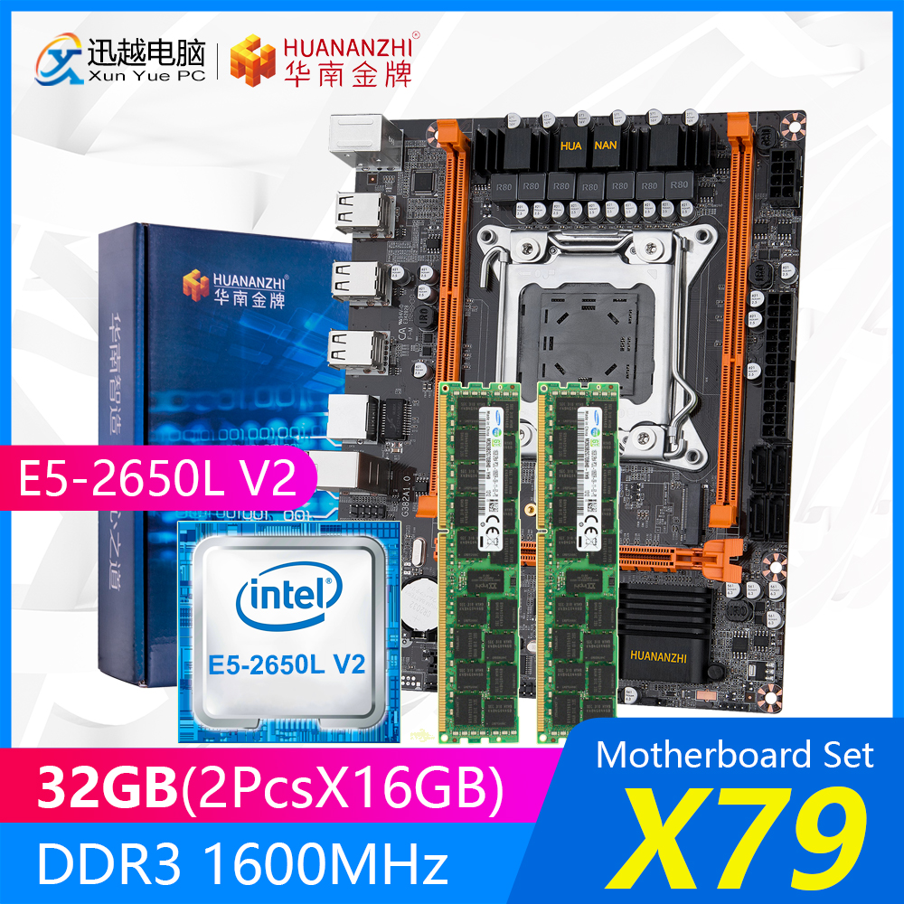 HUANAN ZHI Motherboard Set X79-4M REV2.0 M.2 MATX With Intel <font><b>Xeon</b></font> E5-<font><b>2650L</b></font> V2 1.7GHz CPU 2*16GB (32GB) DDR3 1600MHZ ECC/REG RAM image