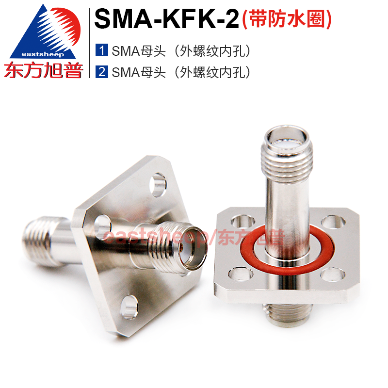 eastsheep RF connector SMA-KFK-2 SMA-KKF SMA female to SMA female flange fixed with waterproof rubber ring 1