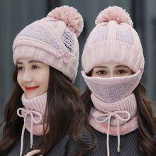 Женская шапка, осенняя и зимняя вязаная шапка, универсальная, Молодежная, защита ушей, зимняя, теплая, с добавлением ворса, толстая, для велоспорта, шерстяная шапка, для детей