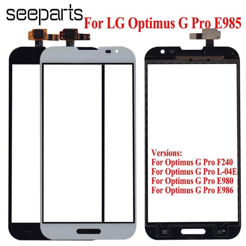 100% testé numériseur écran tactile panneau pour LG Optimus G Pro F240 E980 E985 écran tactile capteur avant verre outils de remplacement