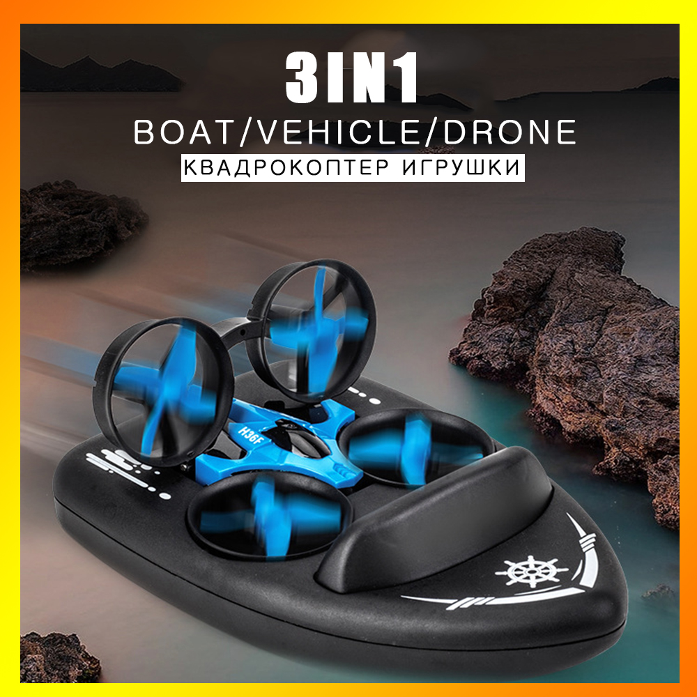 Drone  Rc Helicopter  3 In1 Racer Mini Drone Land Water Air Headless Mode Ufo Quadrocopter Smart Racing Drone Profissional