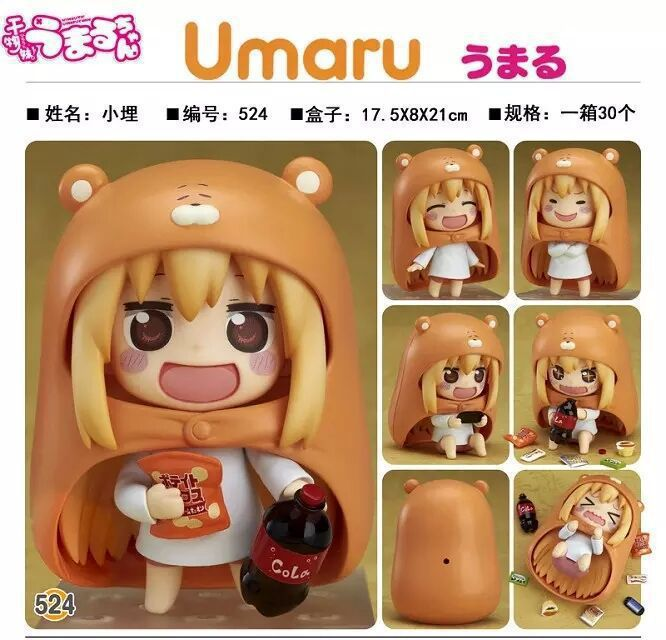 Anime Toy Dry Little Sister Buried DOMA Umaru Cute Clay 524 # Small Buried Mobile Face Transplant Model