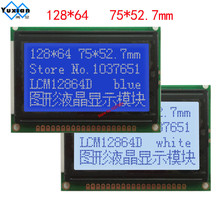 Yuxian frete grátis 1pcs 128*64 12864 display LCD s6b0108 75x52.7cm LCM12864D V1.0 AC12864E WG12864B azul branco