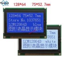 Yuxian kostenloser versand 1 stücke 128*64 12864 LCD display s6b0108 blau weiß 75x52,7 cm LCM12864D V1.0 AC12864E WG12864B