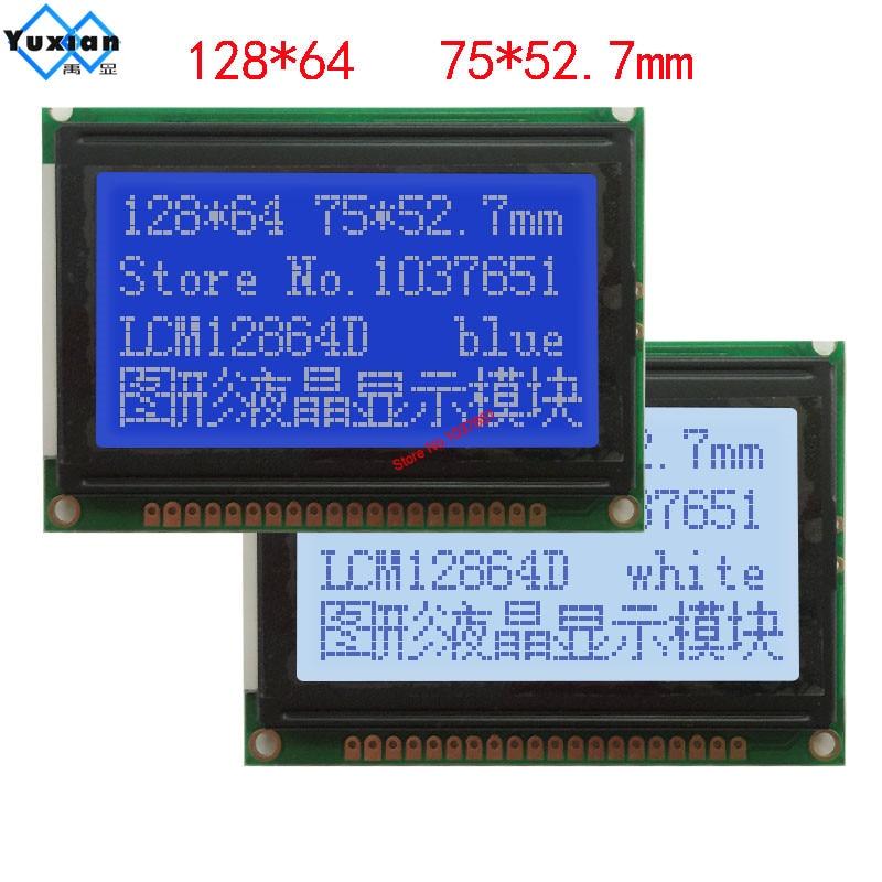 Yuxian Free Shipping 1pcs 128*64 12864 LCD Display  S6b0108 Blue White 75x52.7cm LCM12864D-V1.0  AC12864E WG12864B