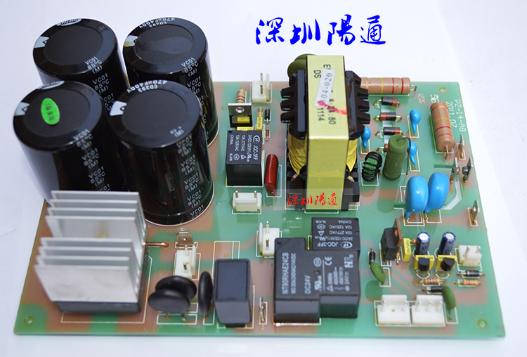 WS-200/250 Field Tube Argon Arc Welding Machine Hengjinfeng Power Board With Silicon Bridge High Voltage Arcing Board
