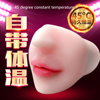 Male Masturbation Cup 4D Lifelike Mouth Oral Sex Deep Throat Teeth Tongue Constant Temperature Heating Men Masturbators Blowjob