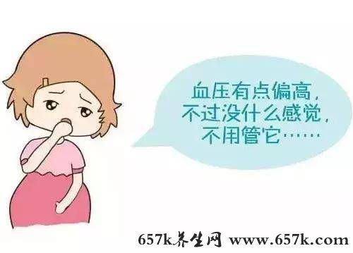 妊高症的症状 对胎儿智力和身体发育会有影响