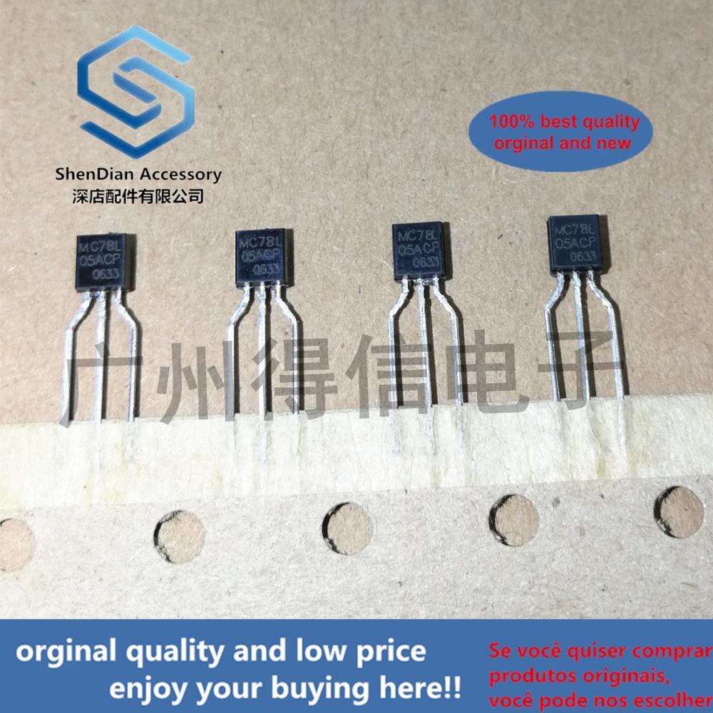 30pcs 100% Orginal New MC78L05 78L05 TO-92  Real Photo
