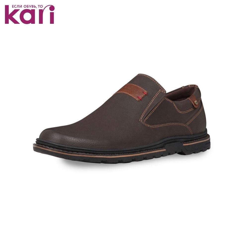 Полуботинки T.TACCARDI мужские демисезонные K5142LC 5AK|Ботинки|   | АлиЭкспресс
