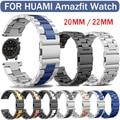 Ремешок из нержавеющей стали для Huami Amazfit GTR 42 мм 47 мм, металлический браслет для часов Amazfit, аксессуары для часов, 20 22