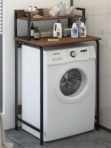 Estante máquina de lavado suelo tipo balcón rodillo sobre estante de almacenamiento baño aseo artículos para el hogar