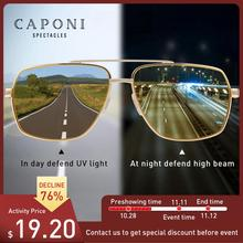 CAPONI Vintage Sunglasses Photochromic Polarized Fashion Eyewear For Men Square Night