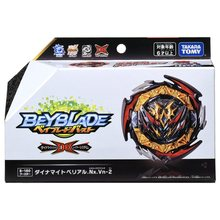 TAKARA TOMY – Beyblade Burst Super King, Booster Brave Valkyrie, ORIGINAL Jouets Ev 2A PSL pour garçons de 6 ans