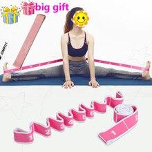 Эластичные ленты для фитнеса, йоги, растягивающийся ремень для латинских тренировок, растягивающийся ремешок для тренировки, удлиненная эластичная лента для танцев, спортзала, спорта