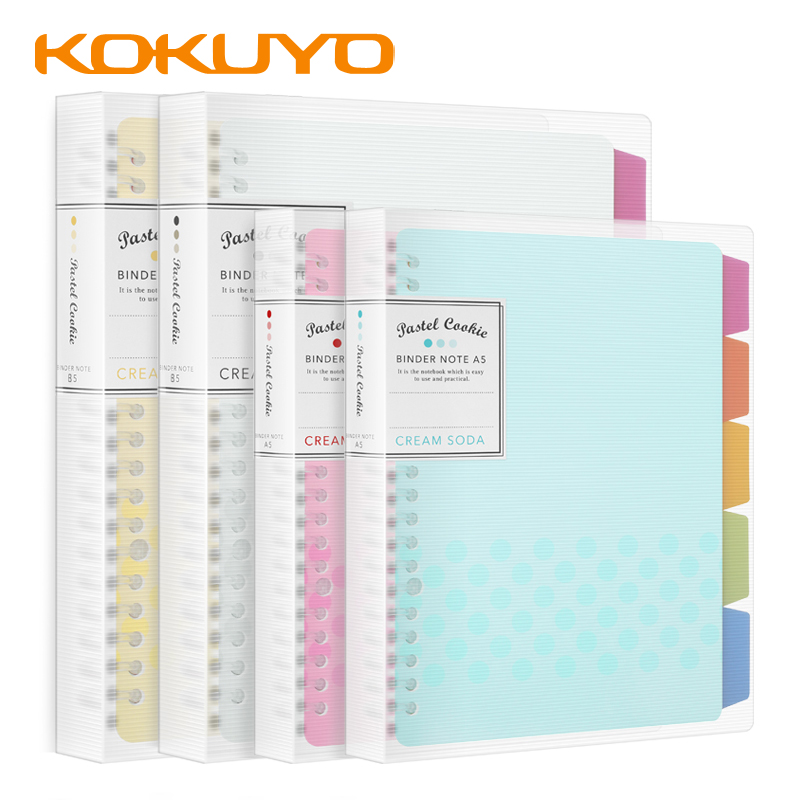 1Pcs Japan KOKUYO Macaron Note Book Loose Leaf Inner Core A5 B5 Notebook Diary Plan Binder Office School Supplies Ring Binder