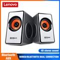 Lenovo M550 аудио мини настольный компьютер динамик USB Настольный Ноутбук мультимедийная мобильный телефон сабвуфер проводной USB портативный ст...
