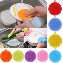 Practical Silicone Antibacterial Silicone Dish Scrubber Sponge Brush Dishwash Random Colors Round Silicone Dish Cleaning(China)