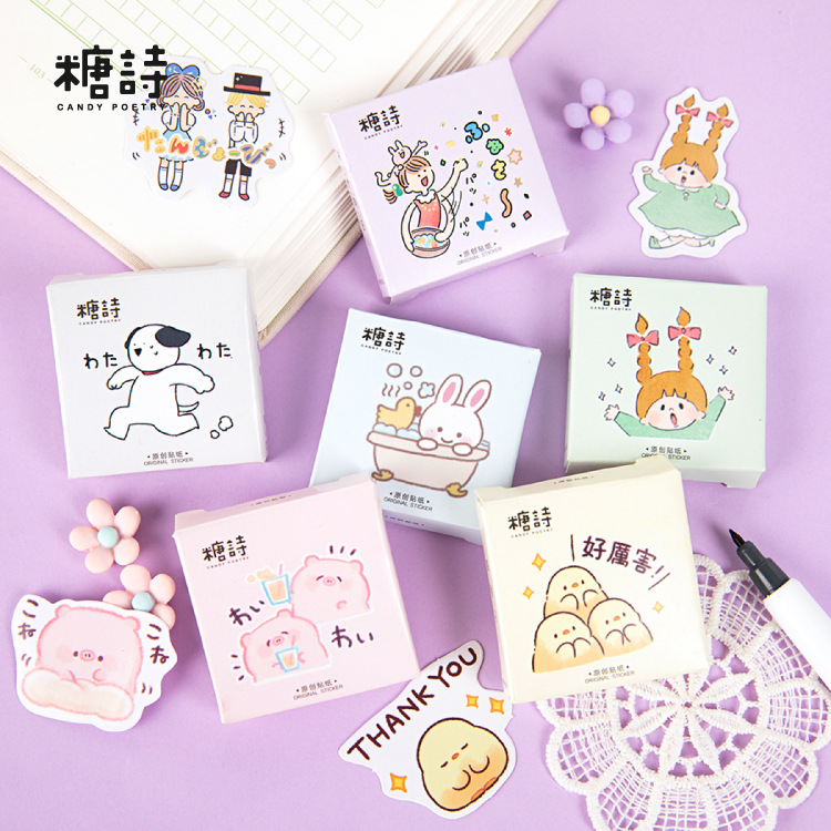 45 Pcs/box Cute Pet Series Bullet Journal Decorative Stationery Mini Stickers Scrapbooking DIY Diary Album Kawaii Stick Lable