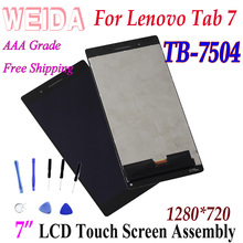 WEIDA LCD Replacement 6.98
