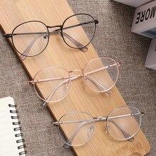 Dioptria-1 -1.5 -2 -2.5 -3 -3.5 -4 ultra leve terminou metal redondo óculos vintage para miopia, óculos clássicos para míopes