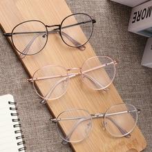 Gafas de miopía clásicas redondas de Metal con acabado ultraligero nuevas gafas clásicas para miopía dioptrías-1-1,5-2-2,5-3-3,5-4